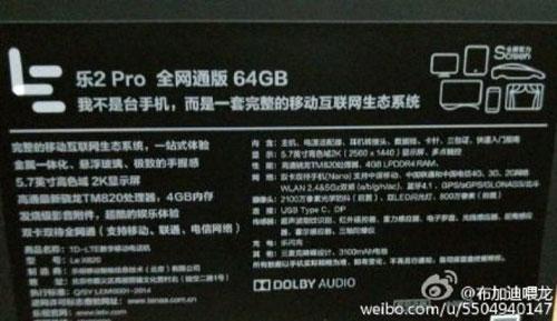 شركة LeEco تعمل على جهاز Le 2 Pro بمواصفات عالية
