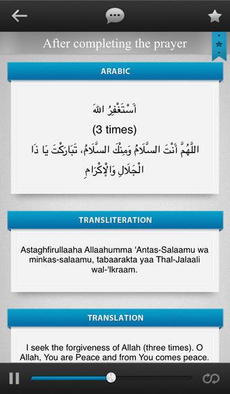 تطبيق myDuaa حصن المسلم بالانجليزية
