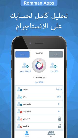 تطبيق لتحميل فيديوهات تويتر وزيادة متابعين و تحليل الحساب