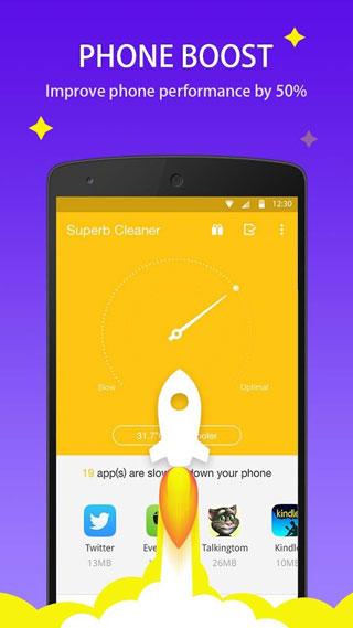 تطبيق SuperB Cleaner لتسريع جهازك وجعله أفضل