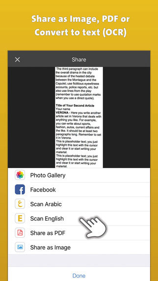 تطبيق ماسحة سريعة - تحويل الصور إلى نصوص قابلة للتعديل