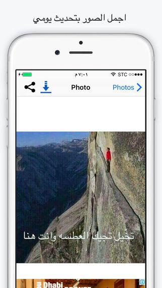 16 ألف صورة واتس آب في تطبيق واحد - صور متنوعة ومتجددة