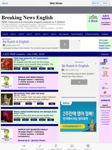 تطبيق Ready2read English? لتعليم الانجليزية