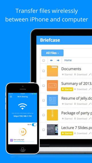 تطبيق Briefcase Pro لإدارة ومشاركة الملفات