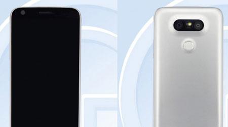 Photo of تسريب جديد: جهاز LG G5 Lite سيكون متوفرا عن قريب