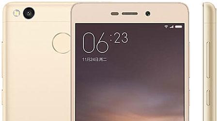 رسميا: الإعلان عن جهاز Xiaomi Redmi 3 مع حساس البصمات
