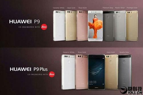 هواوي تعد بمبيعات ضخمة لجهازها Huawei P9 و P9 Plus