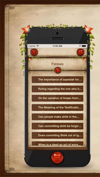 تطبيق رمضانيات لعرض مواقيت الصلاة والفتاوى وغير ذلك