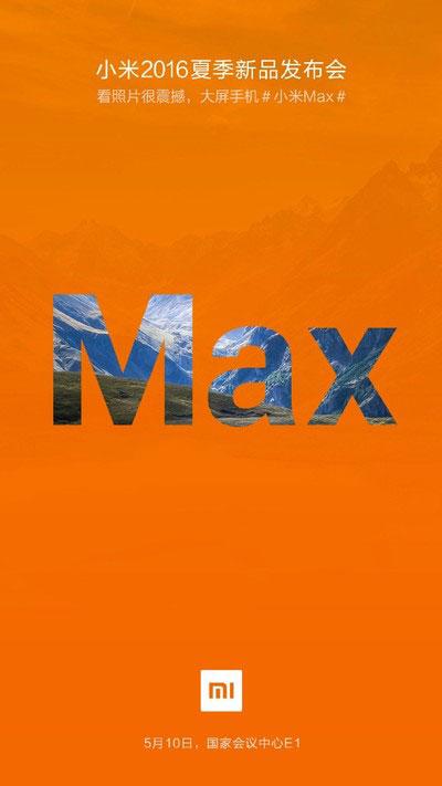 الإعلان عن جهاز Xiaomi Mi Max يوم 10 ماي القادم