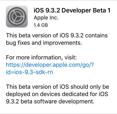آبل ستطلق الإصدار 9.3.2 لحل مشاكل وزيادة الاستقرار !