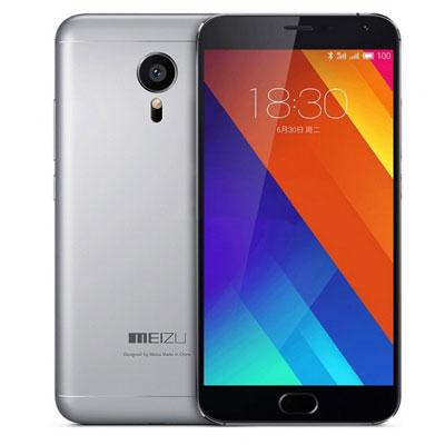 شركة Meizu تعلن بشكل صامت عن جهازها Meizu MX5e