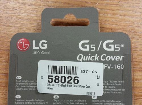 تسريب: شركة LG تعمل على نسخة G5 SE