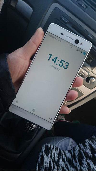 تسريب صور جهاز سوني Xperia C6 - ما رأيكم بها؟