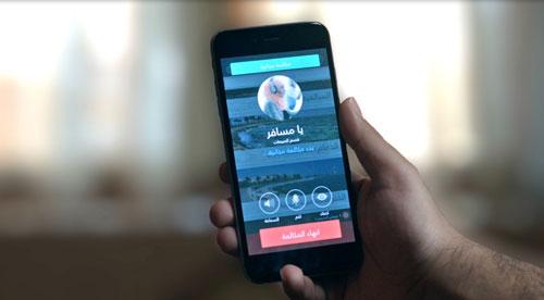 شركة يا مسافر تطلق حملتها الإعلانية الجديدة الخاصة بفيديوهات يا مسافر