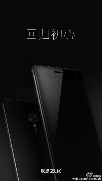 21 أبريل الموعد الرسمي للكشف عن جهاز Zuk Z2 Pro