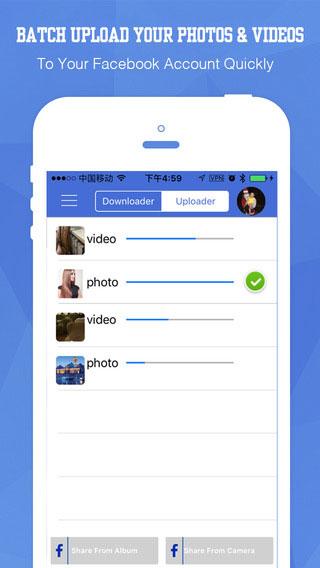 تطبيق Video Saver لتحميل تطبيق Video Saver لتحميل ورفع الفيديو من فيسبوك