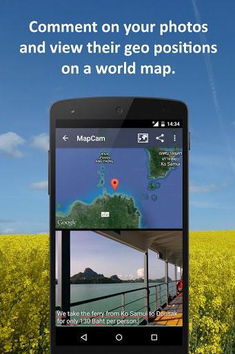 تطبيق MapCam لتسجيل الموقع الجغرافي على الصور