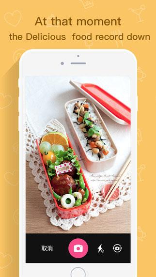 تطبيق My Food Diary 365