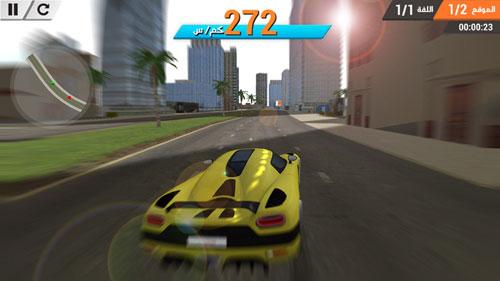 سباق العرب - لعبة سباق سيارات اون لاين في مدن عربية