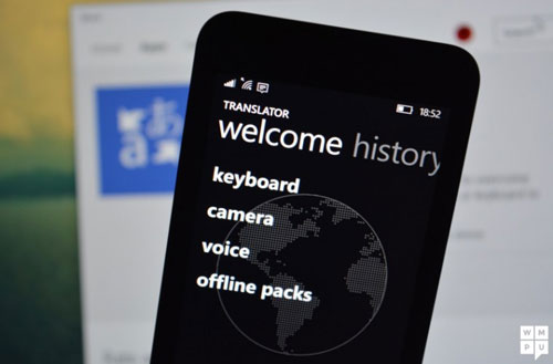 تطبيق Microsoft Translator أصبح يدعم ترجمة الصور