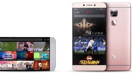شركة LeEco تعلن عن جهاز Le Max 2 مع رام 6 جيجا - والمزيد من الأجهزة