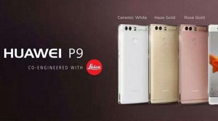 Photo of هواوي تعد بمبيعات ضخمة لجهازها Huawei P9 و P9 Plus