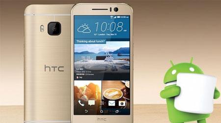 شركة HTC تعلن رسميا عن جهازها الجديد HTC One S9