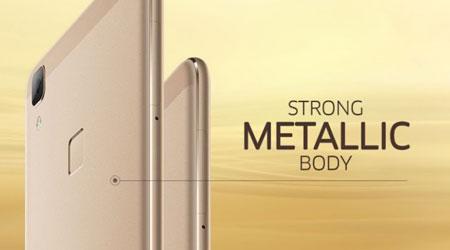 صورة الإعلان رسميا عن الجهازين vivo V3 و V3Max بتصميم معدني
