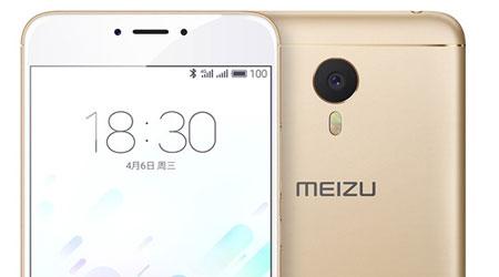 شركة Meizu تعلن رسميا عن جهازها Meizu m3 note، ما رأيكم ؟