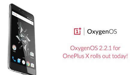 جهاز OnePlus X يحصل رسميا على تحديث OxygenOS 2.2.1