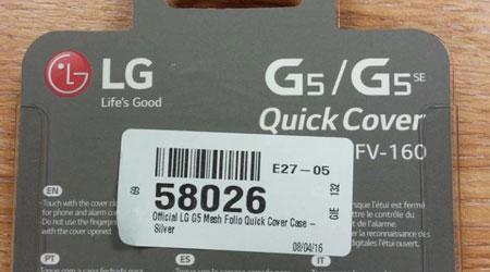 صورة تسريب: شركة LG تعمل على نسخة G5 SE