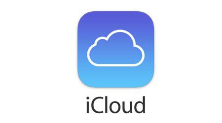 شرح طريقة نقل محتوى الأيفون القديم إلى الجديد بواسطة iCloud