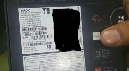 الإعلان عن جهاز YU Yureka Note مع شاشة 6 إنش