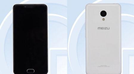 جهاز Meizu m3 قادم قريبا مع مزايا تقنية متوسطة