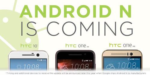 شركة HTC تعد: الأجهزة HTC 10 وOne A9 و One M9 ستحصل على الأندرويد NHTC 10