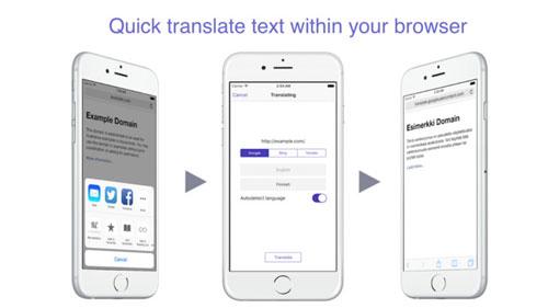 تطبيق ReTranslator لإضافة ميزة ترجمة الصفحات لسفاري