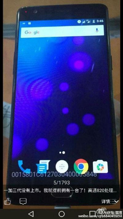 صورة OnePlus 3 مسربة