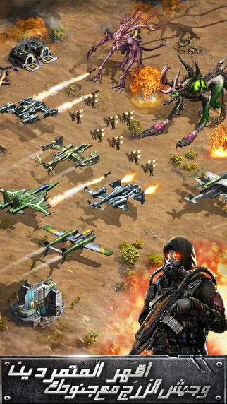 لعبة حرب المستقبل – الحرب الاستراتيجية العالمية وصلت الآن