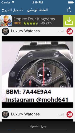 تطبيق إنستا-داون لتحميل صور وفيديو انستغرام