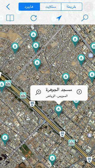 تطبيق مؤذن السعودية لتنبيهك بأوقات الصلاة وأقرب المساجد