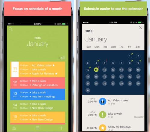 تطبيق PerfectMonth تخطيط أعمالك في كامل الشهر