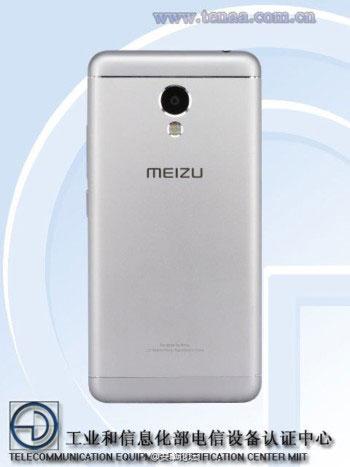 جهاز Meizu m3 metal سيتوفر خلال الشهر القادم
