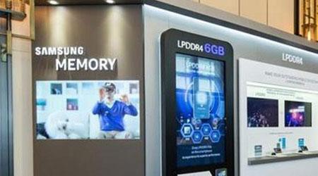 سامسونج تكشف عن ذاكرة عشوائية بسعة 6 جيجا