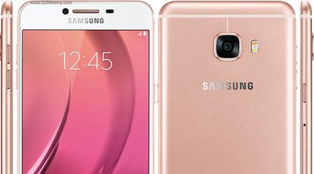 سامسونج تعلن رسميا عن جهاز Galaxy C5 - المواصفات والسعر