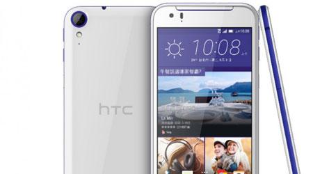 صورة الإعلان رسميا عن جهاز HTC Desire 830 بمزايا متوسطة