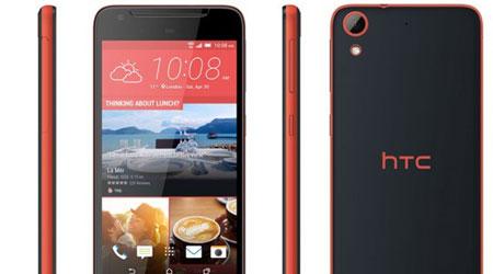 الإعلان رسميا عن الجهاز HTC Desire 628 - مواصفات متوسطة