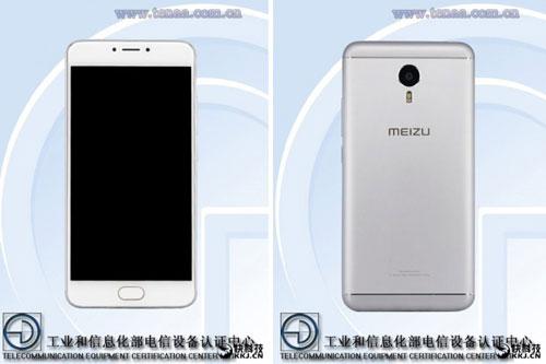 شركة Meizu تستعد للكشف عن جهاز Blue Charm Metal 2