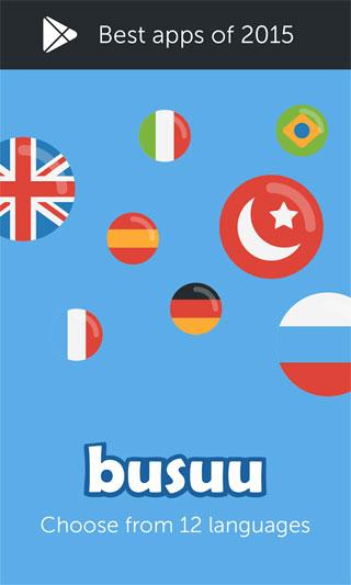 تطبيق busuu لتعلم اللغات مع شبكة اجتماعية
