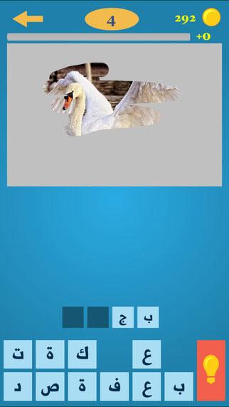 لعبة اكشط و احزر الصورة - اختبر قدرتك على معرفة المخفي !
