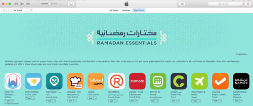 أبل تختار Wego كأفضل تطبيق حجز السفر الذي ستحتاجه لشهر رمضان